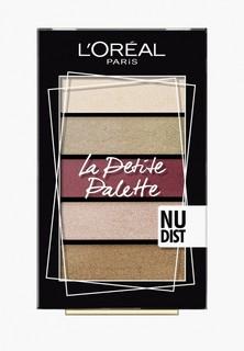 Палетка для глаз LOreal Paris LOreal La Petite Palette, оттенок 02, Откровенность