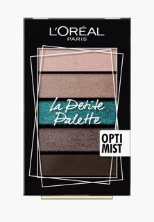 Палетка для глаз LOreal Paris LOreal La Petite Palette, оттенок 03, Смелость