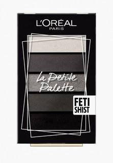 Палетка для глаз LOreal Paris LOreal La Petite Palette, оттенок 06, Одержимость