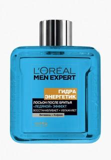 """Лосьон после бритья LOreal Paris LOreal Men Expert """"Гидра Энергетик, Ледяной эффект"""" восстанавливающий, охлаждающий, 100 мл"""