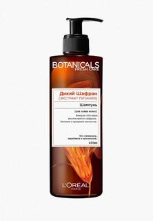Шампунь LOreal Paris LOreal Botanicals, Дикий Шафран, для сухих волос, питательный, 400 мл, без парабенов, силиконов и красителей