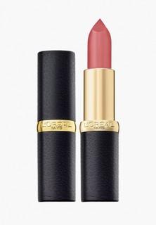 Помада LOreal Paris L'Oreal Color Riche, MatteAddiction, оттенок 103, Розовая пастель, 4.8 гр