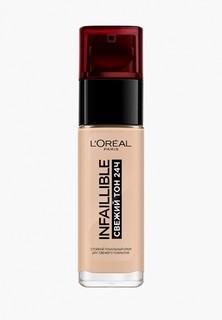 """Тональный крем LOreal Paris LOreal Infaillible"""", Оттенок 25, Светло-розовый"""
