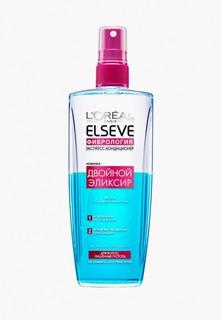 """Спрей для волос LOreal Paris LOreal Экспресс-Кондиционер """"Эльсев, Двойной Эликсир Фибрология"""" для волос, лишенных густоты, 200 мл"""