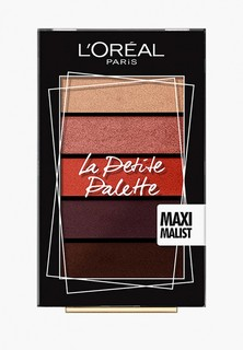 Палетка для глаз LOreal Paris LOreal La Petite Palette, оттенок 01, Совершенство