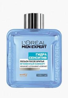 """Лосьон после бритья LOreal Paris LOreal Men Expert """"Гидра Сенситив"""" увлажняющий, успокаивающий, для чувствительной кожи, 100 мл"""