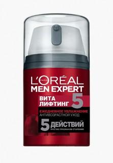 """Крем для лица LOreal Paris LOreal Men Expert """"Виталифтинг 5"""", увлажняющий, антивозрастной, 50 мл"""