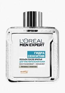 """Лосьон после бритья LOreal Paris LOreal Men Expert """"Гидра Сенситив"""" для чувствительной кожи, 100 мл"""