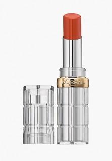 Помада LOreal Paris LOreal Color Riche Shine, защищающая и увлажняющая, оттенок 352, Алый Алмаз, 4.8 гр