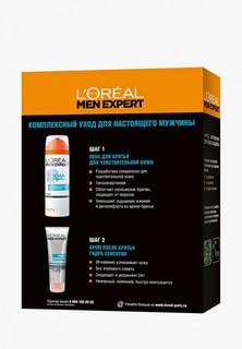 Набор для бритья LOreal Paris LOreal Men Expert :пена для бритья, гипоаллергенная, 200 мл и крем после бритья для чувствительной кожи, 75 мл