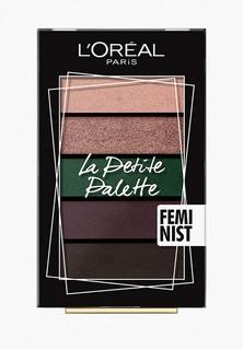 Палетка для глаз LOreal Paris LOreal La Petite Palette, оттенок 05, Независимость