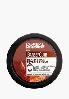 Крем для укладки LOreal Paris LOreal Men Expert Barber Club для Бороды + Волос, с маслом кедрового дерева, 75 мл