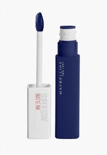 Помада Maybelline New York Super Stay Matte Ink, 105 Исследователь, синий, 5 мл