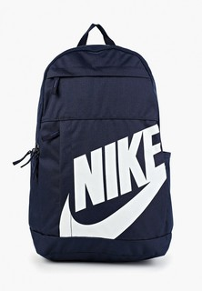 Рюкзак Nike ELEMENTAL 2.0 BACKPACK