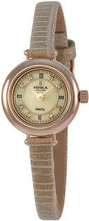 Золотые женские часы в коллекции Фиалка Женские часы Ника 0362.0.1.47 Nika