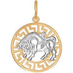 Золотые кулоны, подвески, медальоны Кулоны, подвески, медальоны SOKOLOV 031295_s