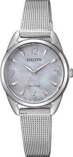 Японские женские часы в коллекции Eco-Drive Женские часы Citizen EM0681-85D