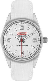 Мужские часы в коллекции Петродворцовый классик Мужские часы Ракета W-20-16-10-0115