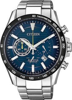 Японские мужские часы в коллекции Eco-Drive Мужские часы Citizen CA4444-82L