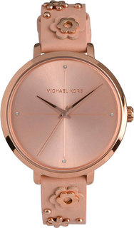 Женские часы в коллекции Charley Женские часы Michael Kors MK2823