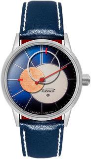 Мужские часы в коллекции Коперник Мужские часы Ракета W-05-16-10-0230