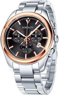 Мужские часы в коллекции Unity Мужские часы SOKOLOV 139.01.71.000.03.01.3