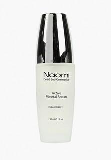 Сыворотка для лица Naomi Dead Sea Cosmetics с минералами Мертвого моря для всех типов кожи 30мл