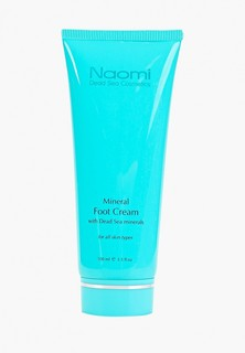 Крем для ног Naomi Dead Sea Cosmetics с минералами Мертвого моря 100мл