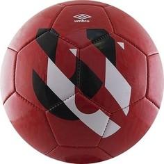 Футбольный мяч Umbro Veloce Supporter 20981U-GY2 р. 5