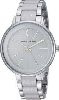 Женские часы в коллекции Plastic Женские часы Anne Klein 1413LGSV