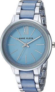 Женские часы в коллекции Plastic Женские часы Anne Klein 1413LBSV