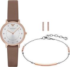 Женские часы в коллекции Kappa Женские часы Emporio Armani AR8040