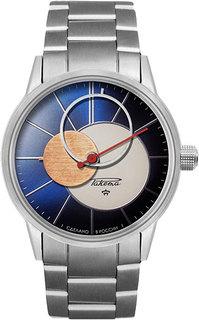 Мужские часы в коллекции Коперник Мужские часы Ракета W-05-16-30-0185