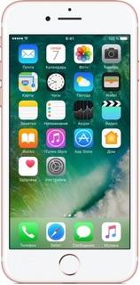 Смартфоны и мобильные телефоны Смартфон Apple iPhone 7 128Gb Rose Gold MN952RU/A