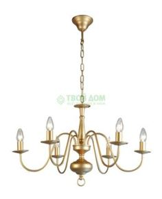 Люстры на цепи Люстра подвесная Citilux БОННА перл.-золот. 6 ламп (CL426162)