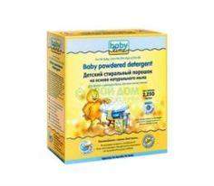 Средства для стирки и ухода за бельем Стиральный порошок Babyline на основе натурального мыла 2.25 кг
