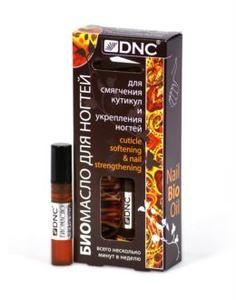 Средства для маникюра и педикюра DNC Биомасло для смягчения кутикул и укрепления ногтей 3 мл