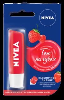 Уход за кожей лица Бальзам для губ Nivea Клубничное сияние 4.8 г