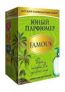 Набор для творчества Каррас Набор Юный Парфюмер Famous (329ЮП)