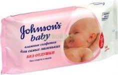 """Средства по уходу за детьми Салфетки Johnsons Детские влажные """"Для самых маленьких"""" (без отдушки) 64шт. Johnsons"""