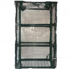 Средства для укрытия Мини-теплица для подоконника Biotorg JXX-10003