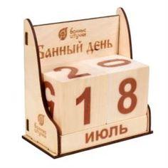 """Картины, панно, таблички Календарь «Банный день» деревянный 11*6*11 см """"Банные штучки"""" /10"""