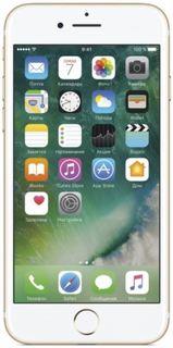 Смартфоны и мобильные телефоны Смартфон Apple iPhone 7 256Gb Gold MN992RU/A
