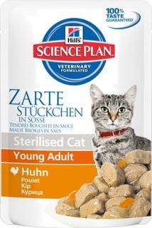 Влажный корм и консервы для кошек Корм для кошек Hills Young Adult Sterilised Cat Chicken для стерилизованных кошек от 6 месяцев до 6 лет, с курицей 85г