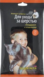 Пеленки, подгузники, салфетки Салфетки для кошек и собак TEDDY PETS Для ухода за шерстью 25 шт