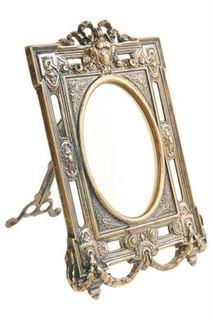 Фоторамки Рамка для фотографий Stilars Луи XVI 131133