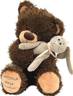 Мягкая игрушка Dream Makers Медвежонок Чиба с зайцем 28 см