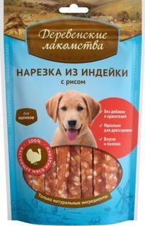 Лакомства для собак Лакомство для щенков Деревенские лакомства Нарезка из индейки с рисом 85 г