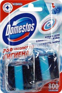 Средства для ванной и туалета Кубик для сливного бачка Domestos Свежесть моря 2 шт