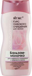 Средства по уходу за волосами Бальзам-молочко ВИТЭКС Для жирных и склонных к жирности волос 300 мл